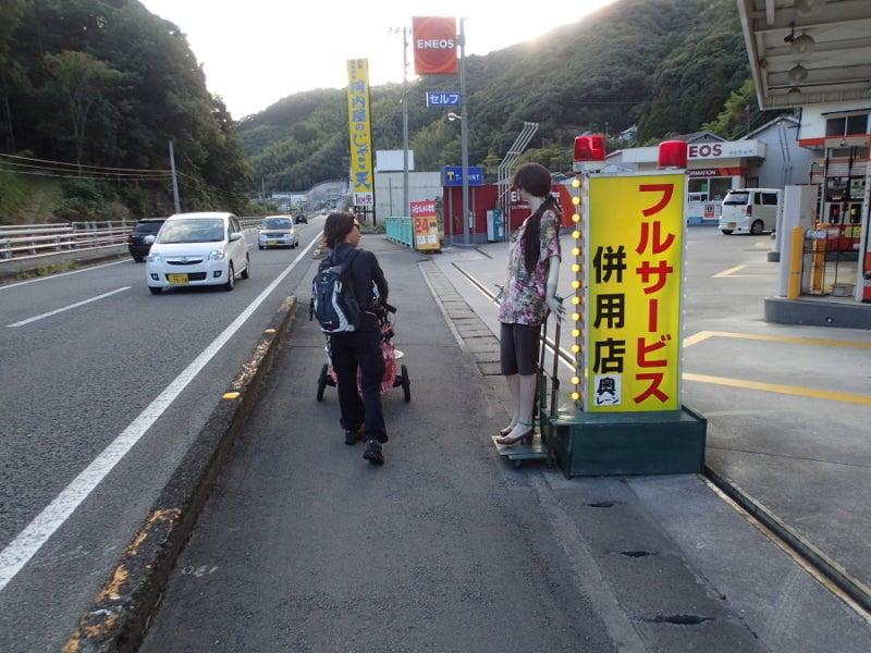 歩き人ふみの徒歩世界旅行 日本・台湾編-挨拶