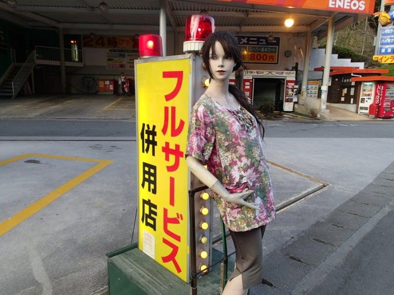 歩き人ふみの徒歩世界旅行 日本・台湾編-フルサービス