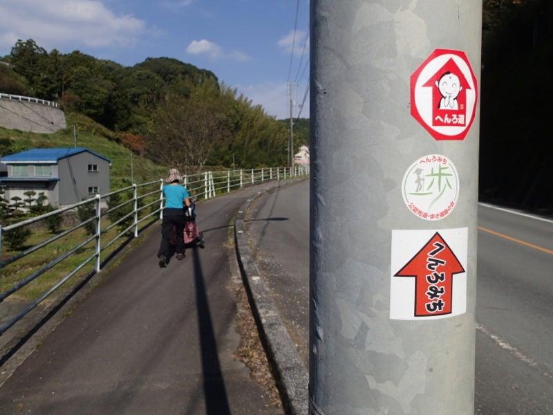 歩き人ふみの徒歩世界旅行 日本・台湾編-道しるべ