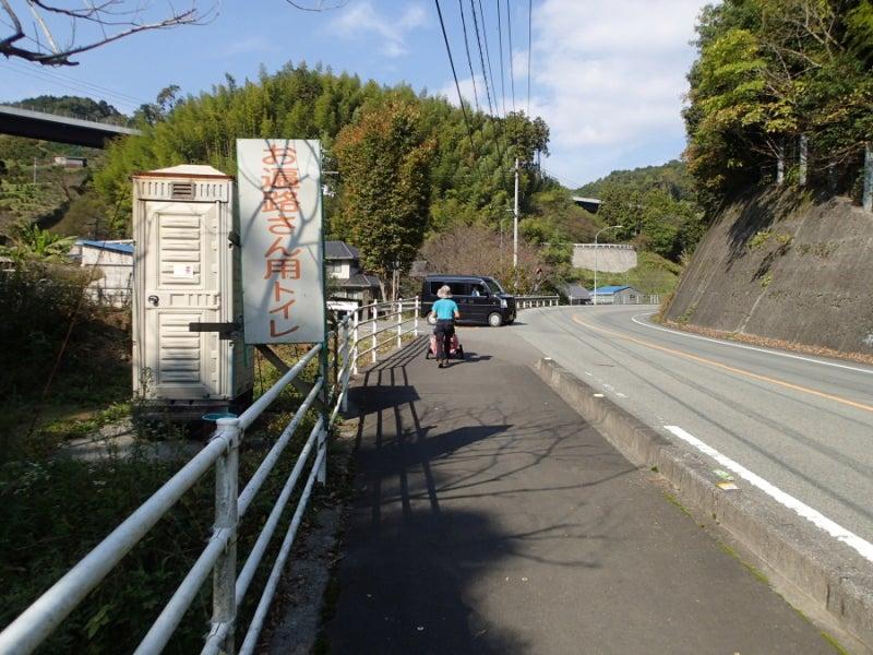 歩き人ふみの徒歩世界旅行 日本・台湾編-遍路トイレ