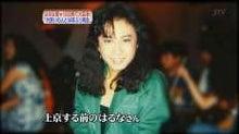 takoyakipurinさんのブログ☆-グラフィック1120012.jpg