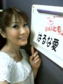 takoyakipurinさんのブログ☆-グラフィック1120016.jpg