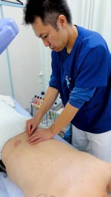 $かじもと鍼灸接骨院のブログ