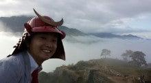 $歴史芸人・長谷川ヨシテルの『我が名をあげよ、雲の上まで。』-rps20131120_163002.jpg