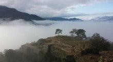 $歴史芸人・長谷川ヨシテルの『我が名をあげよ、雲の上まで。』-rps20131120_162944.jpg