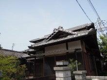 岸和田市 賃貸マンション情報-上町松下邸3