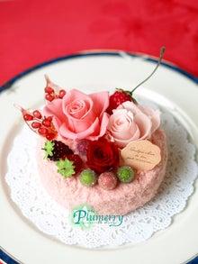 Plumerry(プルメリー)プリザーブドフラワースクール (千葉・浦安校)-プリザーブドフラワー 手作りケーキ キット