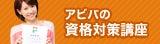 $鷲巣あやのオフィシャルブログ I'm washizu ayano Powered by アメブロ