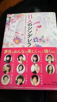 メイクアップサロン 【 美age 】 ビ・アージェ ~マイナス5歳メイク~