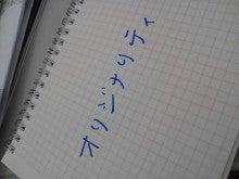 $渋谷で働く統括のホメログ-オリジナリティ