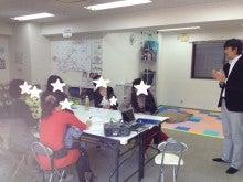 神戸・西元町:ママの習い事・コミュニティスペース・レンタルサロン