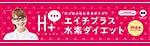 $ダーブロウ有紗オフィシャルブログ「ダーブロウ有紗 42.19Go」Powered by Ameba