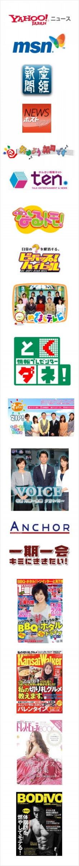 $メンズ眉サロンFIRST 心斎橋店★staff・blog★-FIRST(ファースト)メディア情報 雑誌