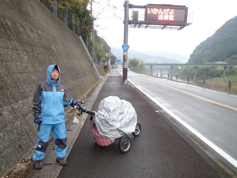 歩き人ふみの徒歩世界旅行 日本・台湾編-いかんぜよ