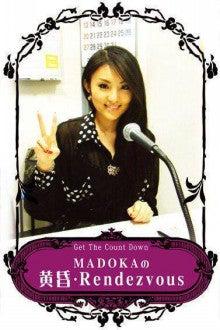 $◆MADOKA 裏窓◆-かわさきFM 【MADOKAの黄昏ランデブー】