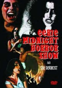 トラウマ日曜洋画劇場-The Eerie Midnight Horror Show