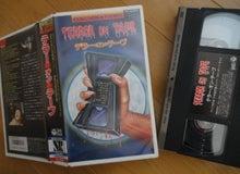 トラウマ日曜洋画劇場-テラー・オン・テープ(ホラー映画ベスト1983)