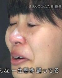 takoyakipurinさんのブログ☆-グラフィック1120001.jpg