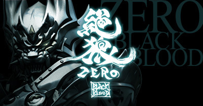 $GARO PROJECT 牙狼<GARO>最新情報-絶狼<ZERO>-BLACK BLOOD-