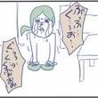 【一コマ】日本中がこ…