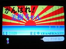 X1_GaMikiG00