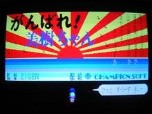 X1_GaMikiG01