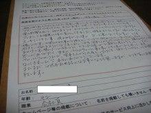 $横浜・鎌倉のダイエット・小顔専門!デトックス深層リンパマッサージ