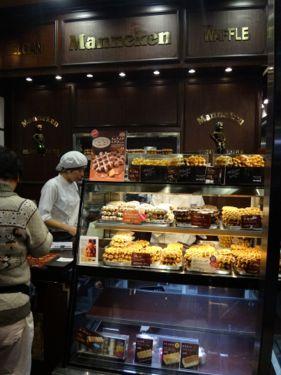 横浜発 驢馬人の美食な日々-MannekenGinza01