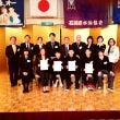 石川県水泳協会表彰式…