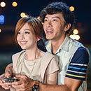 $華流つまみ食い-最佳螢幕情侶獎『幸福選擇題』