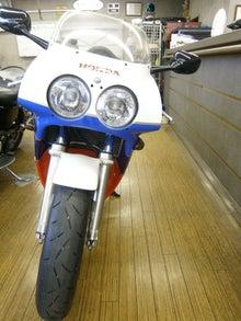 オートショップヨシマサの本店ブログ