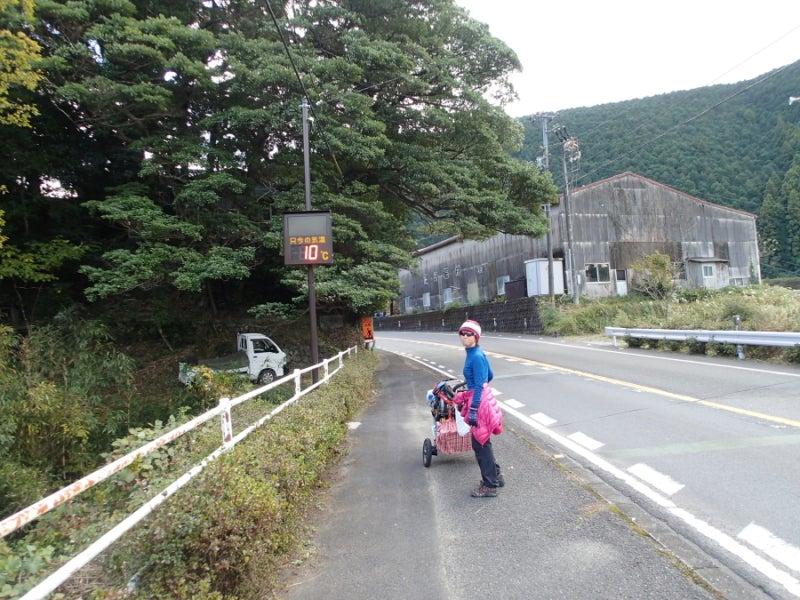 歩き人ふみの徒歩世界旅行 日本・台湾編-10℃