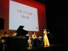 絶対音感女性社長 堀口直子の音楽ブログ
