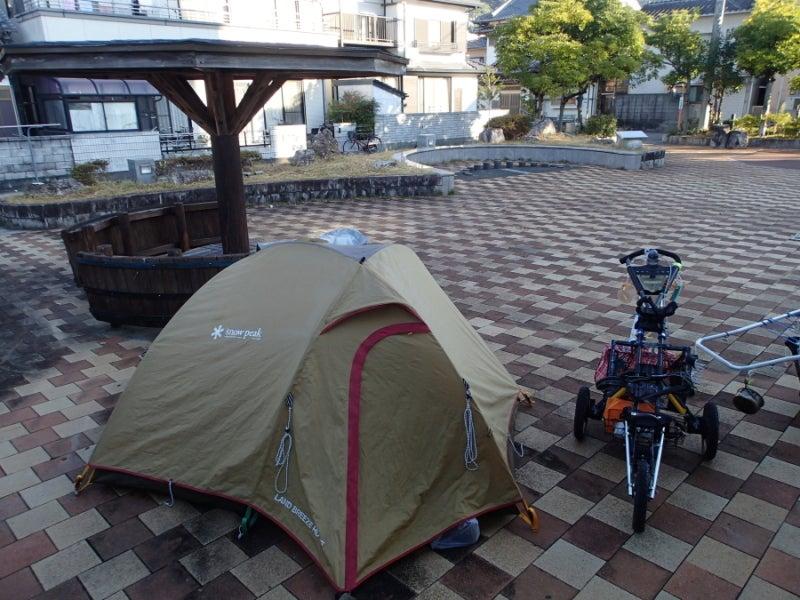 $歩き人ふみの徒歩世界旅行 日本・台湾編-児童公園