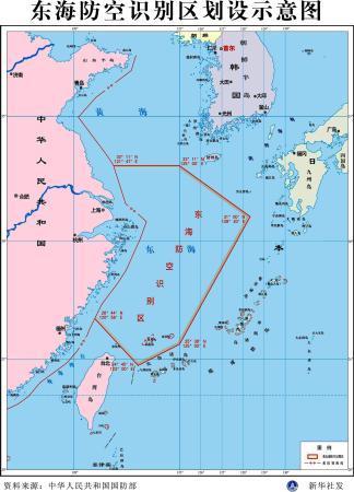 """国際ノート(国際派公務員養成所)ADIZ 防空識別圏""""Air Defense Identification Zone""""関連リンク"""