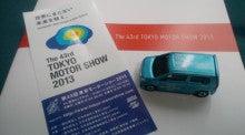 安野自動車で働く事務員。のブログ-2013112510040000.jpg