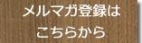 川崎市多摩区 バイバイ育児ストレス ありのママの自分にOKを出そう!