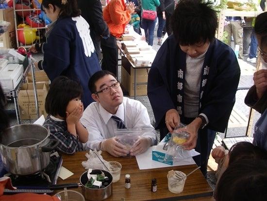 松戸南部市場-maturi29