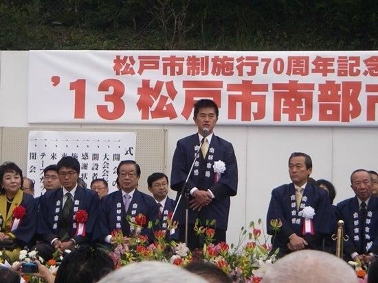 松戸南部市場-maturi6