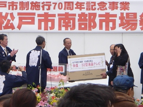 松戸南部市場-maturi31