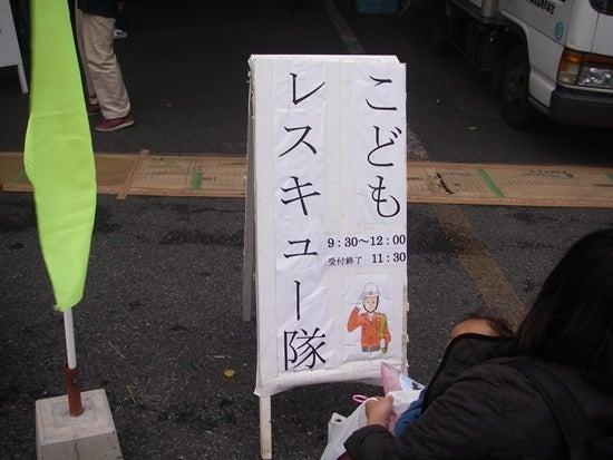 松戸南部市場-maturi17