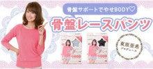 東原亜希オフィシャルブログ 『ひがしはらですが?』(プラチナムプロダクション)Powered by Ameba