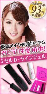 梶恵理子オフィシャルブログ「えりちゃんぶろぎゅん」Powered by Ameba