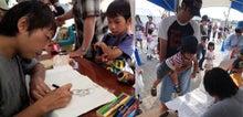 $Be Smile Project Blog  ―子ども達の未来を笑顔にするボランティア活動―