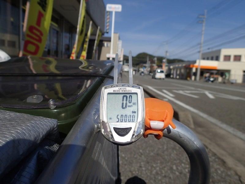 歩き人ふみの徒歩世界旅行 日本・台湾編-5千キロ