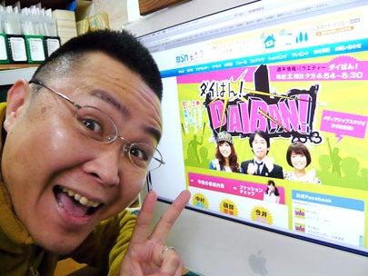 BSNのテレビ番組「ダイバン」に出演決定した新潟の魔法の名刺屋
