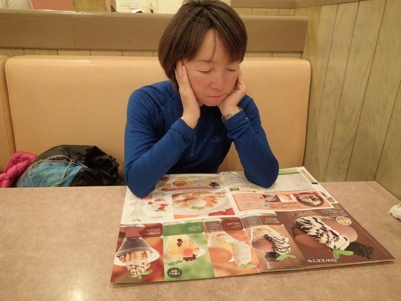 歩き人ふみの徒歩世界旅行 日本・台湾編-悩む