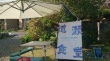 地産地消ネットワークみえのブログ-道瀬食堂