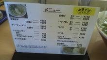 ミヤちゃんのランチグルメブログin下関北九州-2013112612030000.jpg