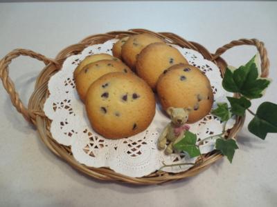 Bread Basket-チョコチップクッキー